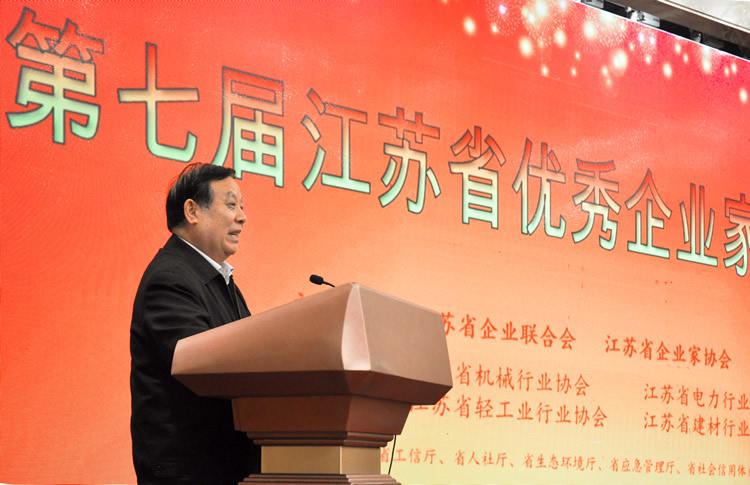 ❤大奖18dj18联合会会长朱波宣读表彰决定并发表主旨讲话
